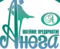 Производитель детского трикотажа Анега, Рославль каталог детской одежды оптом
