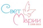 Производитель детской одежды Свет Марии, Саратов каталог детской одежды оптом