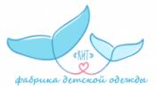 Производитель детской одежды Кит, Апрелевка каталог детской одежды оптом