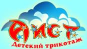 Производитель детского трикотажа Аист, Пятигорск каталог детской одежды оптом