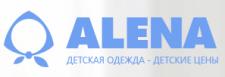 Производитель детской одежды Алена, Ульяновск каталог детской одежды оптом