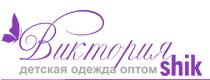 Фабрика детской одежды ВикторияШик, Владимир каталог детской одежды оптом
