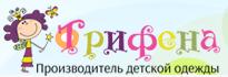 Фабрика детской одежды Трифена, Курск каталог детской одежды оптом