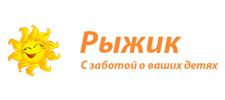 Фабрика детской одежды Рыжик, Ульяновск каталог детской одежды оптом