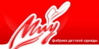 Фабрика детской одежды Миу, Челябинск каталог детской одежды оптом