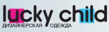 Производитель детской одежды Lucky Child, Москва каталог детской одежды оптом