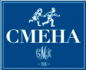 Фабрика детской одежды Смена, Москва каталог детской одежды оптом