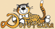 Фабрика детской одежды Дорофейка, Иваново каталог детской одежды оптом