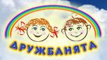 Фабрика детского трикотажа Стелси, Курск каталог детской одежды оптом