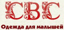 Производитель детской одежды СВС, Саратов каталог детской одежды оптом