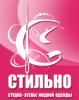 Производитель детской одежды Стильные непоседы, Петергоф каталог детской одежды оптом