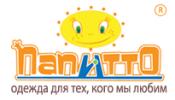 Производитель детской одежды Папитто, Москва каталог детской одежды оптом