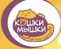 Производитель детской одежды Кошки мышки, Саранск каталог детской одежды оптом