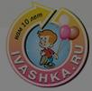 Фабрика детского трикотажа Ivashka.ru, Иваново каталог детской одежды оптом
