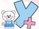 Производитель детской трикотажной одежды ОйлТекс, Подольск каталог детской одежды оптом