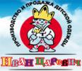 Производитель детской одежды Иван Царевич, Тольятти каталог детской одежды оптом