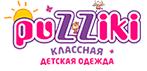 Производитель детской одежды Puzziki, Ковров каталог детской одежды оптом