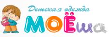 Производитель детской одежды МОЕша, Иваново каталог детской одежды оптом