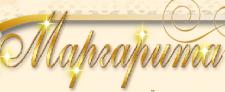Производитель детской одежды Маргарита, Пятигорск каталог детской одежды оптом