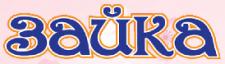Производитель детской одежды Зайка, Иваново каталог детской одежды оптом
