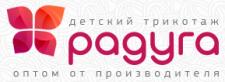 Производитель детской одежды Радуга, Чебоксары каталог детской одежды оптом